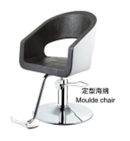 כסא הידראולי